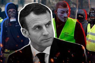 Протести у Франції: жовтий — це новий чорний