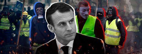 Протесты во Франции: желтый — это новый черный