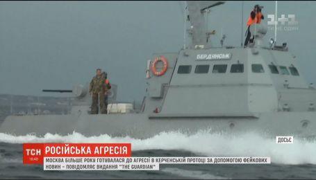 Россия больше года готовила провокацию в Керченском проливе с помощью фейковых новостей