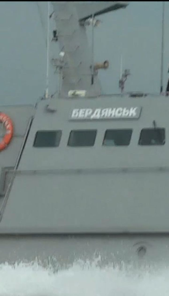Росія більше року готувала провокацію у Керченській протоці за допомогою фейкових новин
