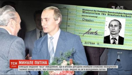 В архивах Дрездена нашли служебное удостоверение Штази на имя Владимира Путина