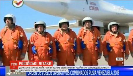 В Пентагоне прокомментировали отправку Россией двух бомбардировщиков в Каракас