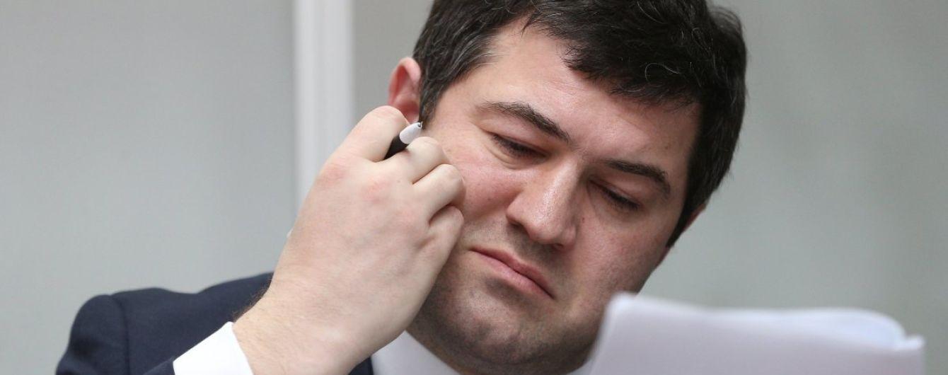 Насіров судиться з Петренком через арешт коштів на британських рахунках