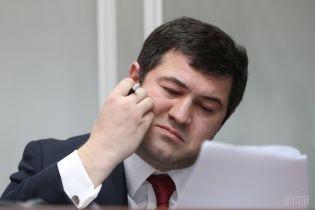 Насиров подал в ЦИК документы для участия в президентских выборах - СМИ