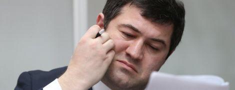 Ждем возвращения Януковича. Что в Сети пишут о возобновлении Насирова на посту
