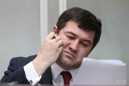 Справа Насірова. Антикорсуд допитав колишнього керівника ДФС