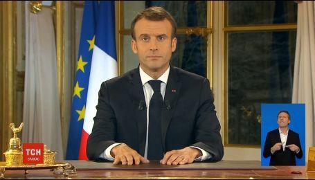Уступки Макрона протестующим обойдутся бюджету Франции в 10 миллиардов евро