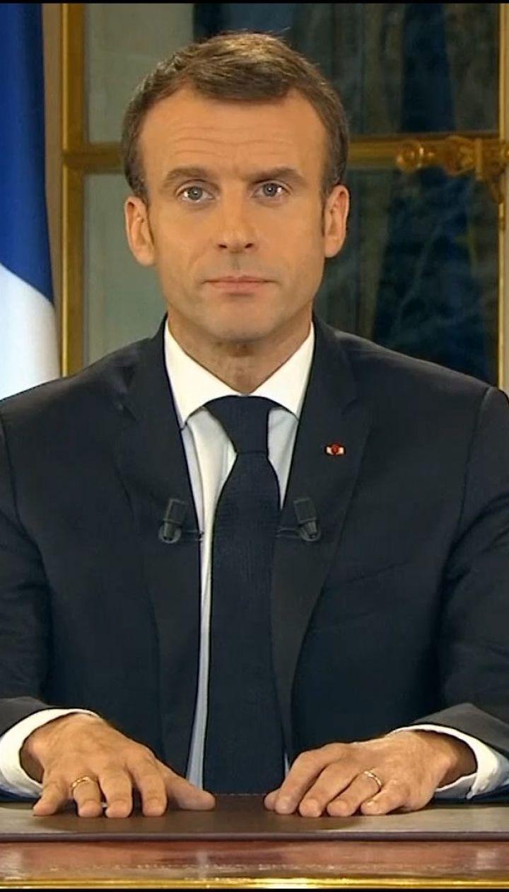 Поступки Макрона протестувальникам обійдуться бюджету Франції у 10 мільярдів євро