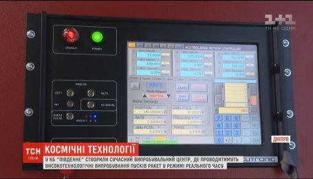 У Дніпрі проводитимуть високотехнологічні випробування пусків ракет