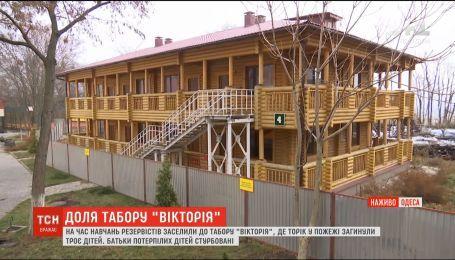 """Военные приняли меры, чтобы никто не попал на территорию арестованных домов лагеря """"Виктория"""""""