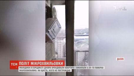 В центре Днепра из окна новостройки выбросили микроволновку