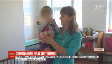 Не давала кушать и била: на Львовщине мать издевалась над четырехлетней дочерью