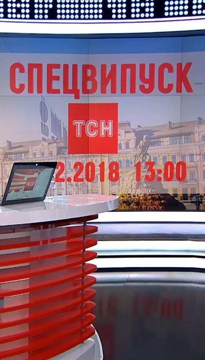 ТСН покажет спецвыпуск в день проведения Объединительного собора