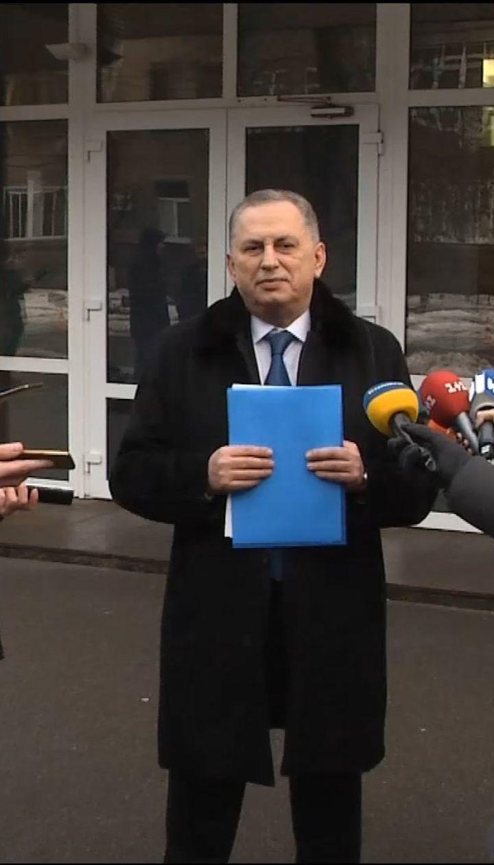 """У Нацполіції допитали співголову """"Опозиційного блоку"""" Колесникова"""