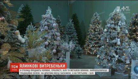 Белые, серебристые и красные: какие оригинальные елки предлагают в столичных магазинах
