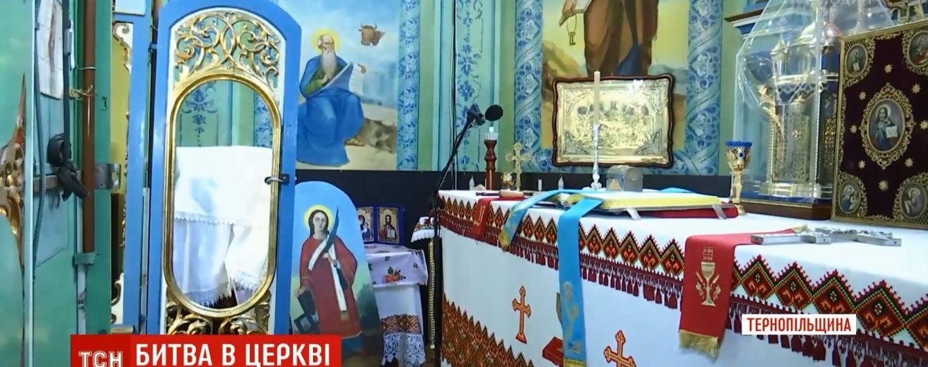 Напередодні об'єднавчого собору побилися тернопільські церковники УАПЦ і УПЦ-КП