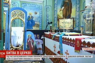 Накануне объединительного собора подрались тернопольские церковники УАПЦ и УПЦ-КП
