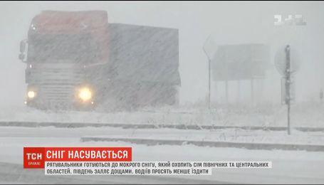 Непогода наступает: спасатели готовятся к мокрому снегу, который охватит семь областей