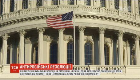 """Конгрес США закликав уряди країн ЄС відмовитися від проекту """"Північний потік-2"""""""