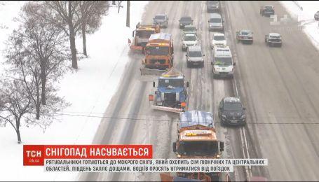 Спасатели просят перевозчиков ограничить движение автобусов и фур