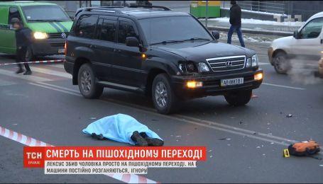 """В Виннице водитель """"Лексуса"""" сбил пешехода насмерть"""