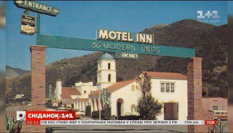 Чому з'явились мотелі та як виглядають найбільш незвичні з них