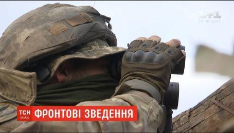 Двое украинских воинов получили ранения на Донбассе