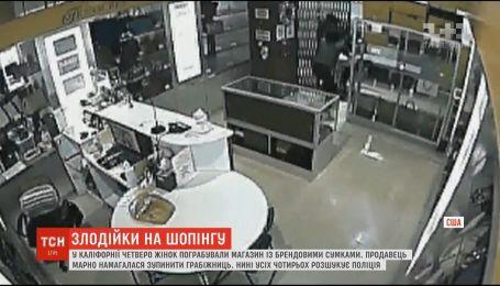 В Калифорнии женщины ограбили магазин с брендированными сумками