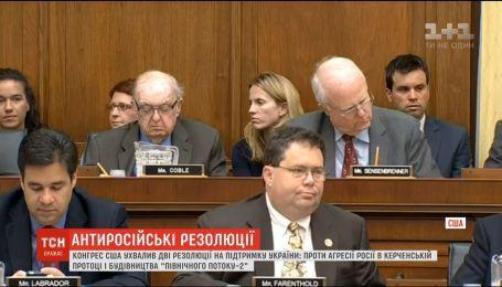Конгресс США единогласно принял две резолюции в поддержку Украины