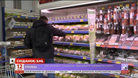 Інфляція на споживчому ринку та борги по зарплаті – економічні новини