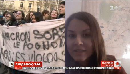 """Как протесты """"желтых жилетов"""" повлияли на жизнь французов"""