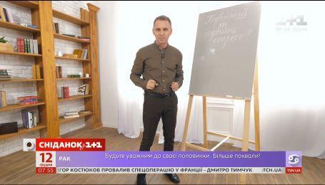 Подвійний или подвійне еспресо - урок украинского языка