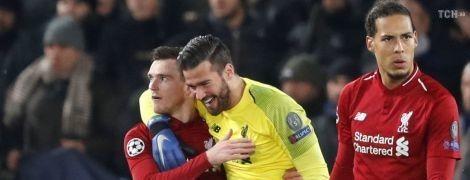 """""""Ліверпуль"""" та """"Барселона"""" встановили неймовірні безпрограшні серії вдома у Лізі чемпіонів"""