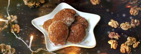Горіхово-шоколадне печиво на білках