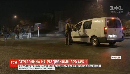 Украинцев среди пострадавших во время нападения на рождественской ярмарке в Страсбурге нету