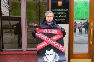 У центрі Москви російський журналіст влаштував одиночний пікет на підтримку Сенцова