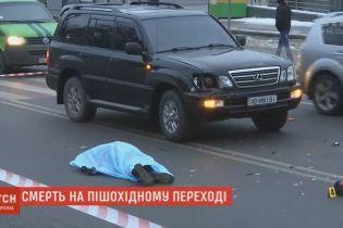 """У Вінниці """"Лексус"""" на смерть збив чоловіка на переході"""