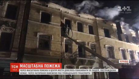 Масштабна пожежа спричинила транспортний колапс у Чернівцях