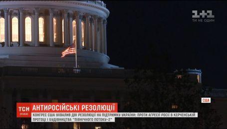 """В США приняли резолюции против агрессии в Керченском проливе и строительства """"Северного потока-2"""""""