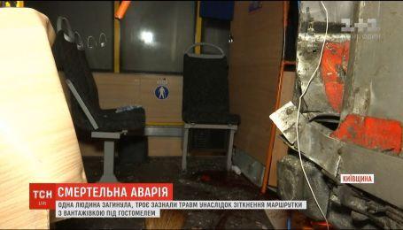 Двоє постраждалих у ДТП на Київщині залишаються у лікарнях