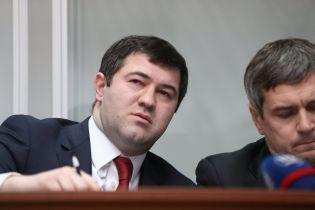 """Попри обіцянки поновлений на посаді голови ДФС Насіров не з'явився на """"роботі"""""""