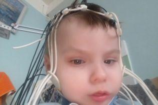 Семья Андрея просит помощи в лечении ребенка