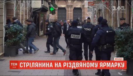У Страсбурзі поліція продовжує розшукувати нападника, який відкрив стрілянину на різдвяному ярмарку