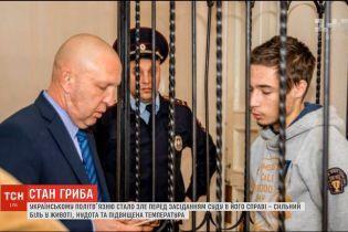 Українському політв'язню Павлу Грибу стало зле перед засіданням суду в його справі