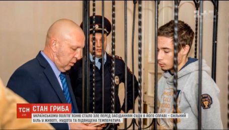 Украинскому политзаключенному Павлу Грибу стало плохо перед заседанием суда по его делу