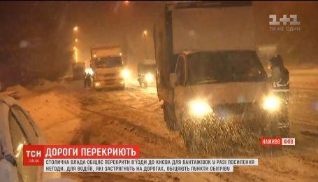 Из-за снегопада в столице ограничили въезд крупногабаритного транспорта