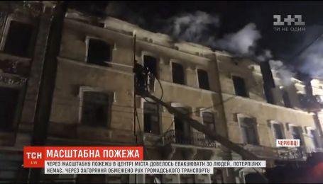 Спасатели ликвидировали масштабный пожар в Черновцах
