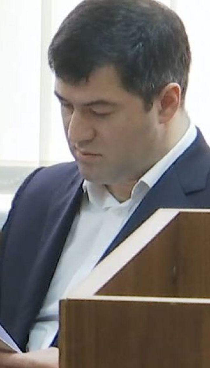 Поновлений на посаді Роман Насіров не вийшов на роботу