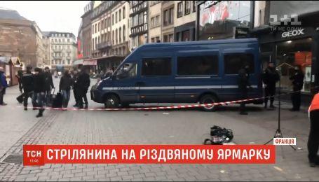 Поліція допитує ймовірних спільників чоловіка, який вчинив стрілянину на ярмарку у Страсбурзі
