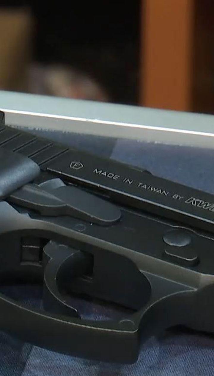 С пистолетом в школу. На Волыни четвероклассник принес на уроки оружие, которое нашел дома